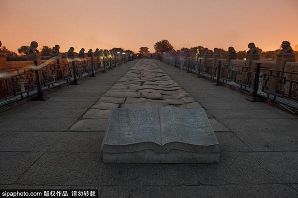 国庆长假逛遍北京城:历史文化园林之旅