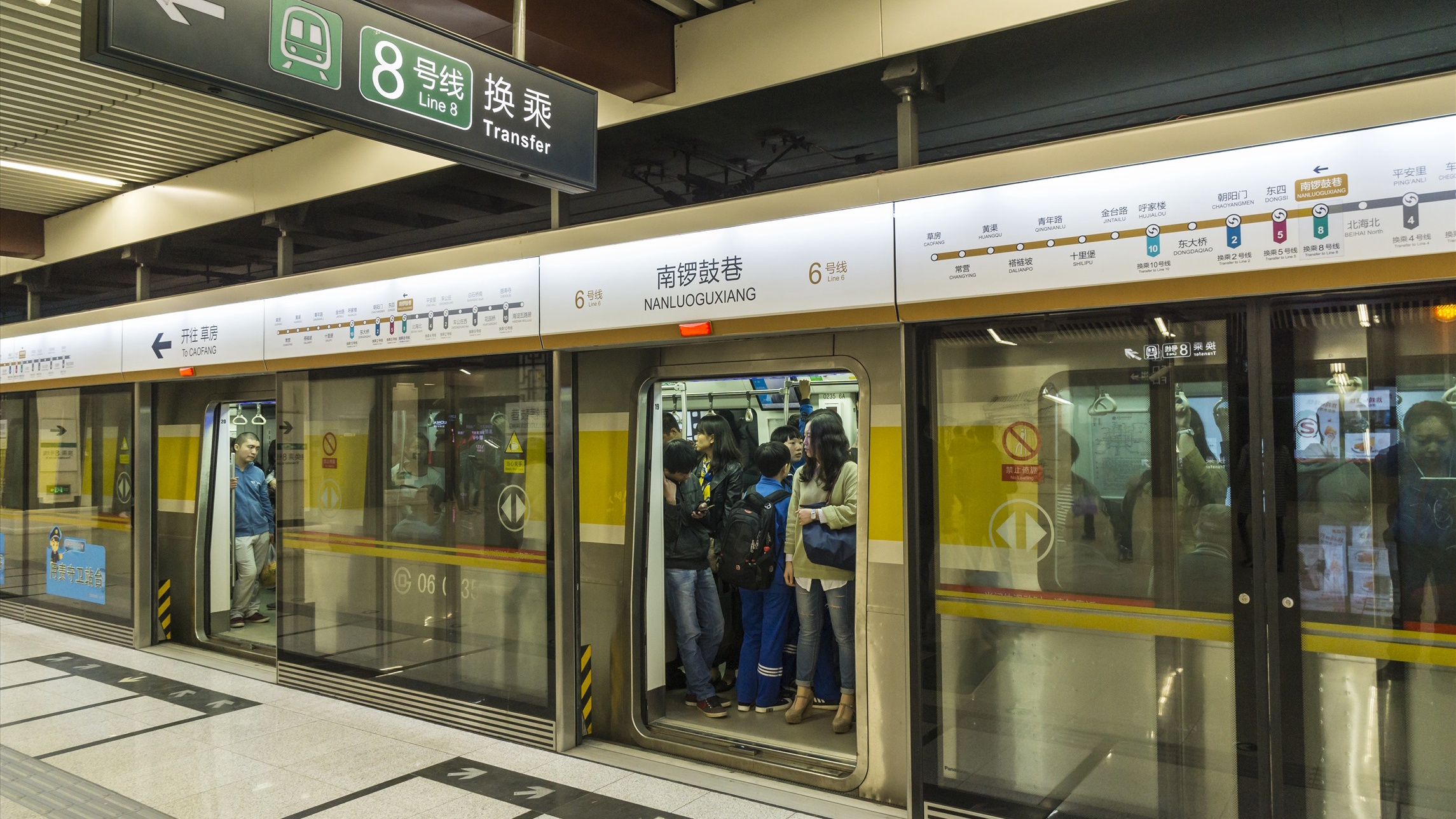 Beijing subway to ease Spring Festival travel rush with new measures