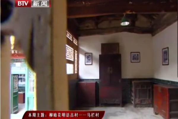 马栏村古代保险柜 小偷为何打不开