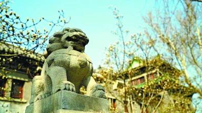 """辅仁大学旧址 曾经燕京的""""最美校园"""""""