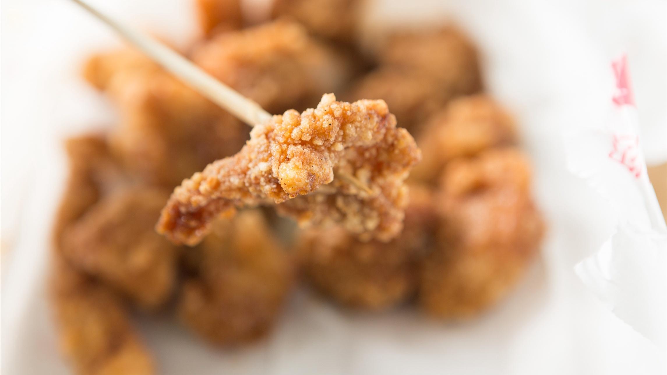 Deep-fried Spiced Diced Chicken of Huguosi
