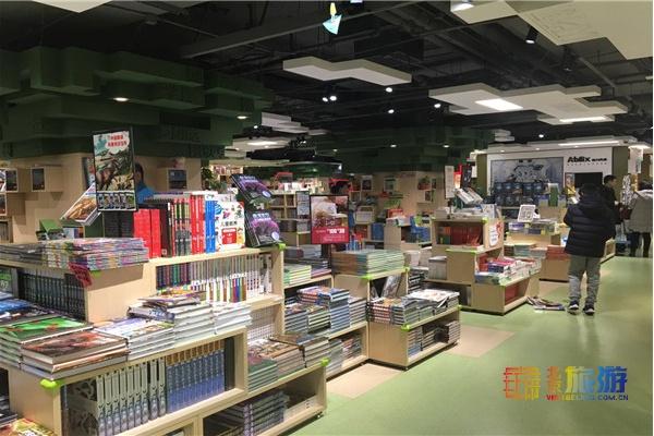 来亚运村新华书店 重温儿时的温馨记忆