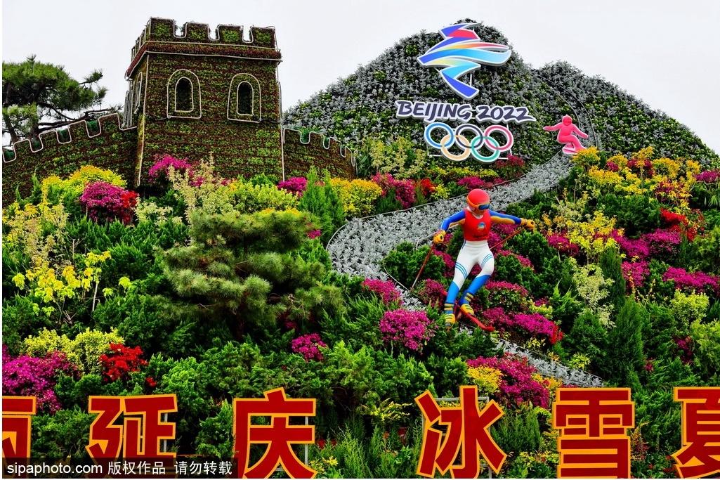 Красивые цветники из 16 районов Пекина на Всемирной выставке садово-паркового искусства-2019