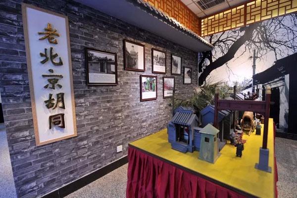 京城又添打卡圣地!还原真正的老北京记忆,好看好玩还免费