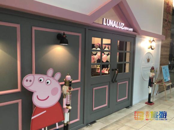 Lunaluz露娜家亲子餐厅,马卡龙调的温柔亲子餐厅