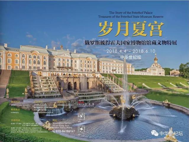 北京本周最不可错过的活动和展览,一起去嗨呀!