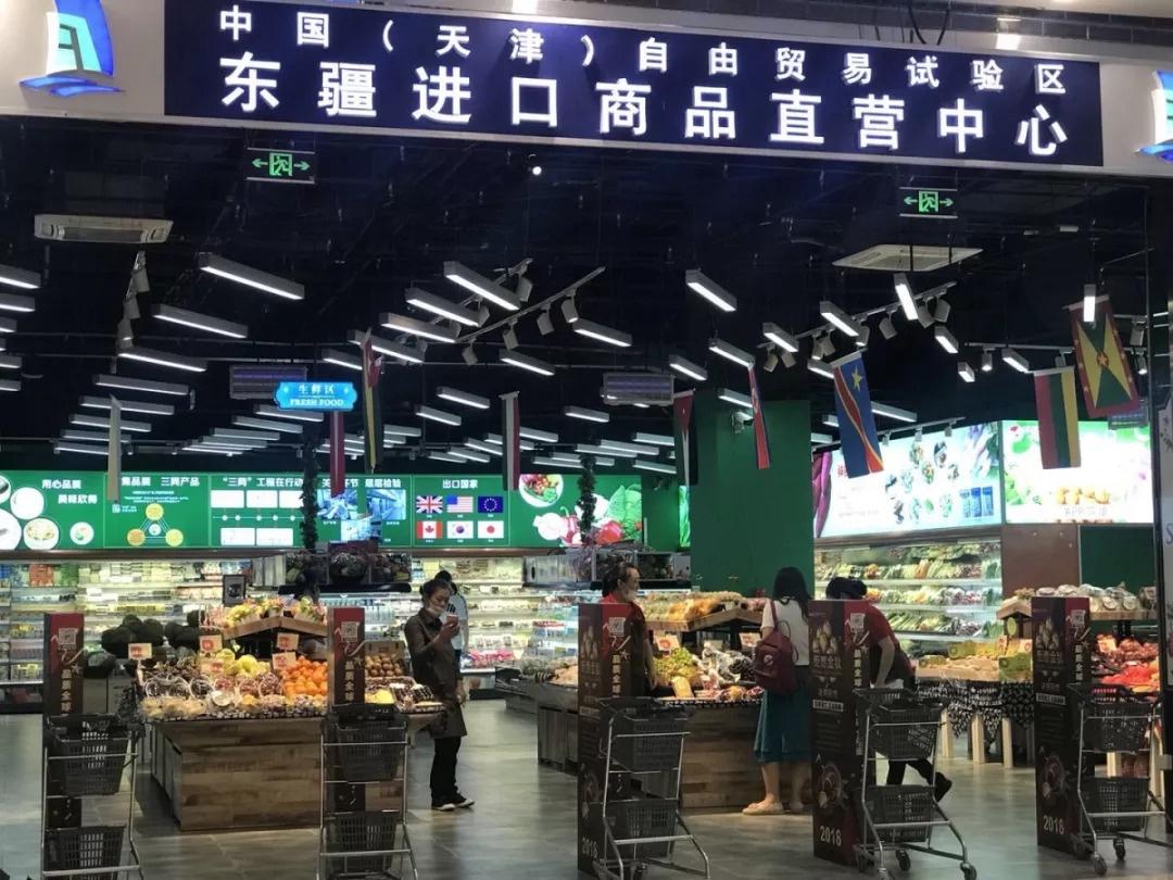 천지자유무역구, 동강수입상품 직영센터 베이징점