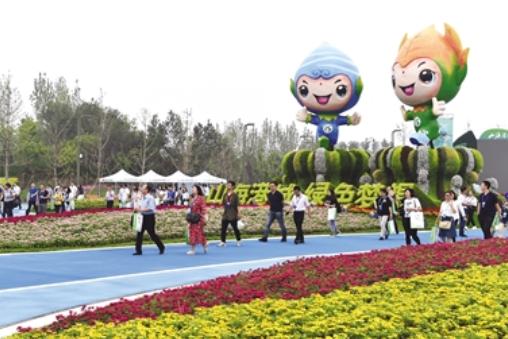 河北省第二届园林博览会开幕
