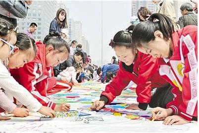 第50個世界地球日宣傳活動啟動儀式在河北舉行