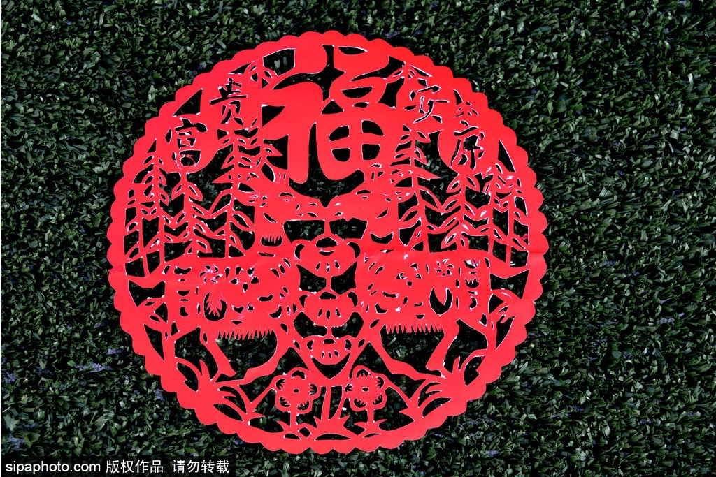 Centuries-old paper cutting from Shanxi on display