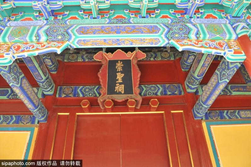 """北京""""国学""""胜地:孔庙、国子监、太庙"""
