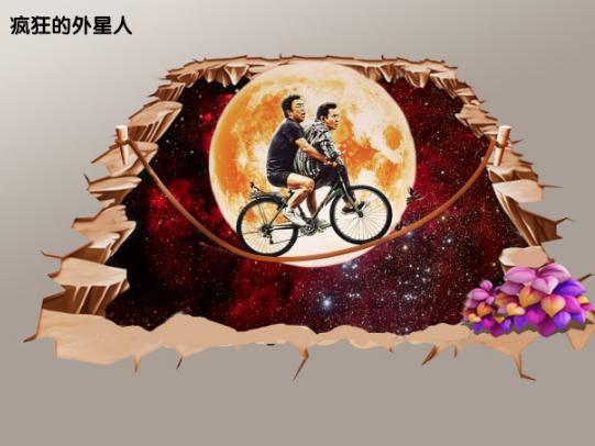 第九届北京国际电影节电影嘉年华:影视角色巡游