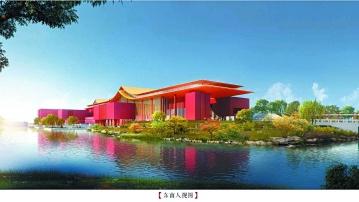 故宫博物院北院区开建
