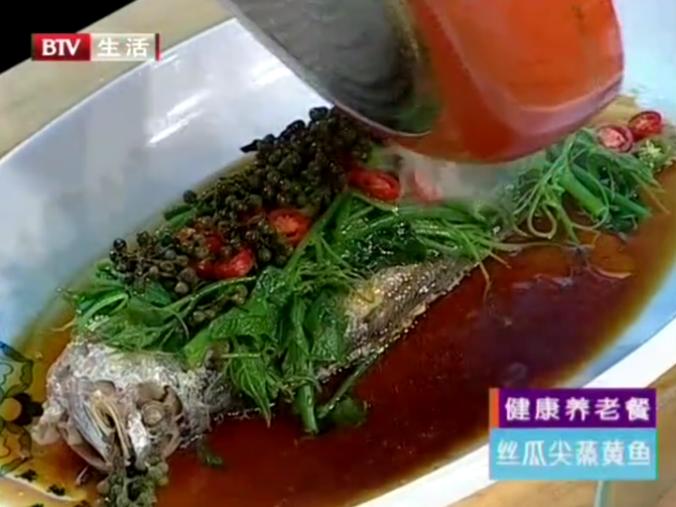 丝瓜尖蒸黄鱼