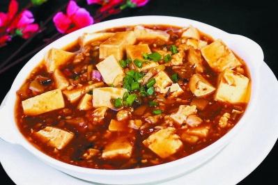 与豆腐相关的二三事