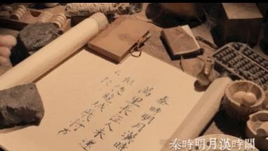 故宫大师课:书画修复技艺讲座
