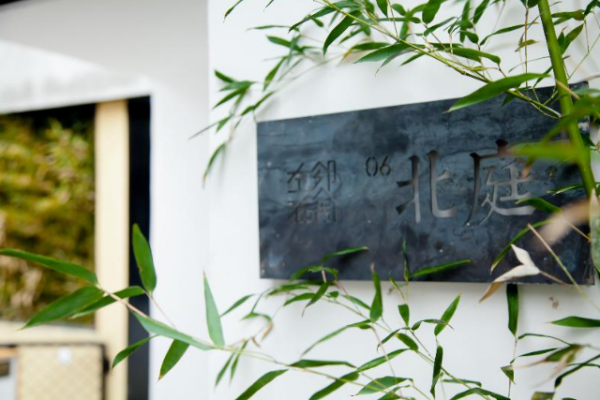五一去哪儿玩?北京文旅局为您备好了20条京郊游精品线路
