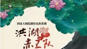 莫入宝山空手回!北京近期文艺演出信息都在这里了!