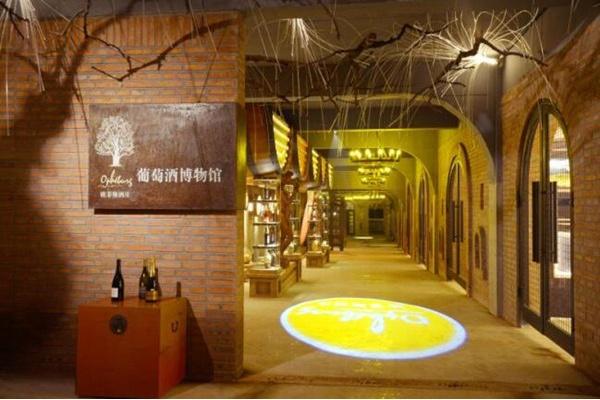 北京旅游商品系列推荐:特色旅游商品——北京欧菲堡酒庄葡萄酒系列