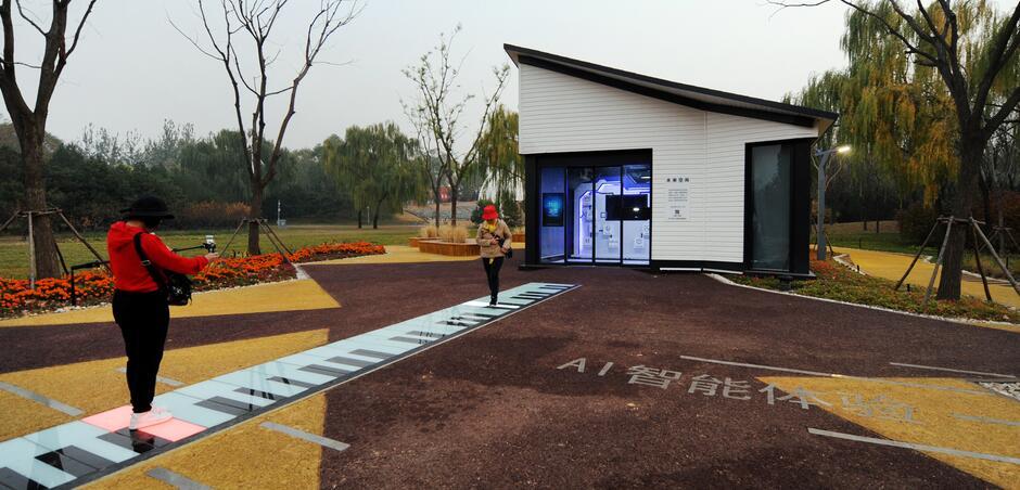全球首家AI智慧公园就藏在澳门葡京赌场!