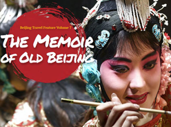 The Memoir of Old Beijing