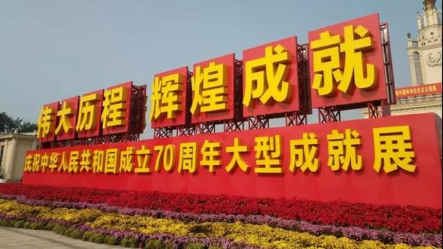 北京近日最火景點,比天安門和香山更受歡迎!這里究竟有多少好看的東西?