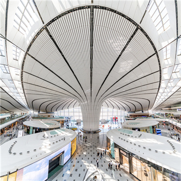 Close Glimpse of Beijing Daxing International Airport