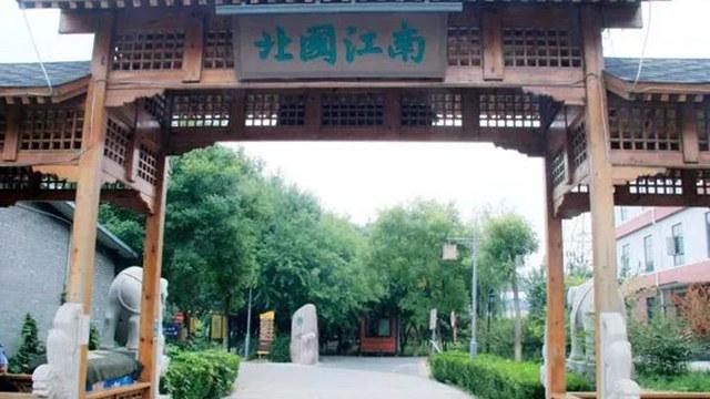 """知道的人太少!北京這處免費的""""小蘇杭"""",風景如畫勝江南!"""