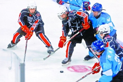北京市第一届冬季运动会开幕