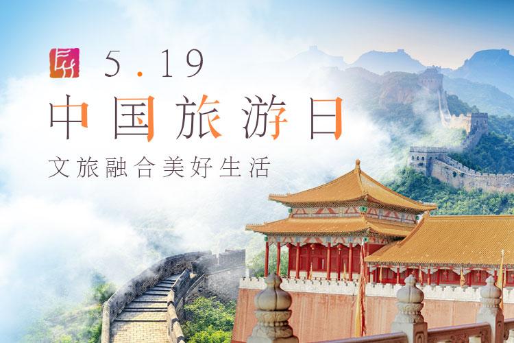 5.19中国澳门葡京网址日