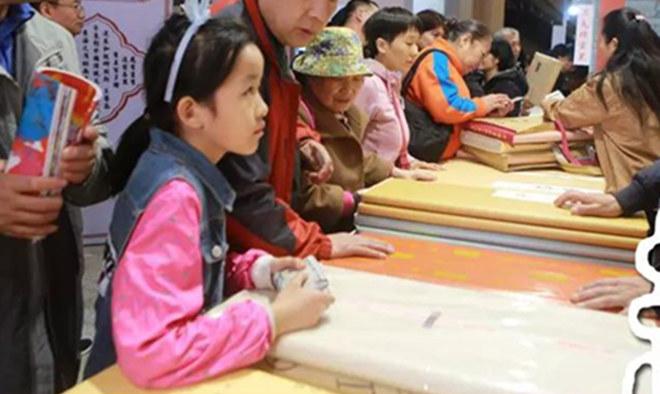 全国文房四宝艺术博览会在京开幕
