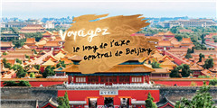 Voyagez le long de l'axe central de Beijing