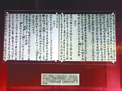北京檔案館:探尋歷史那些事兒