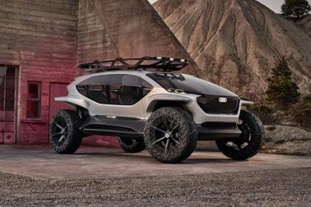 奥迪新概念电动车:无人机取代车大灯