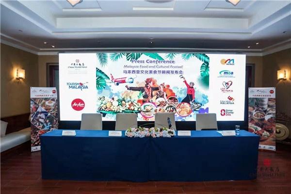 中國大飯店咖啡苑 推出馬來西亞文化美食節