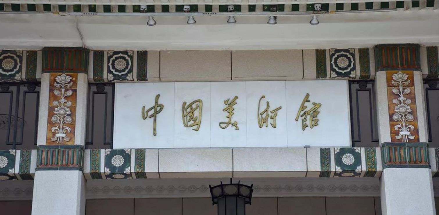 免费!只限今天!北京93家博物馆集中爆发!一年仅一次,错过就亏大了!