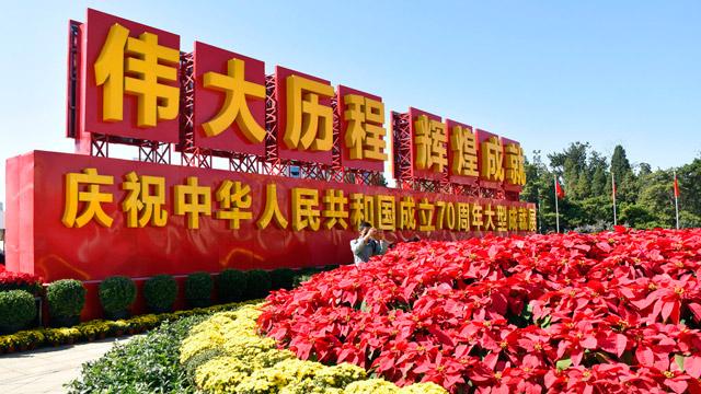 免费参观!北京这个