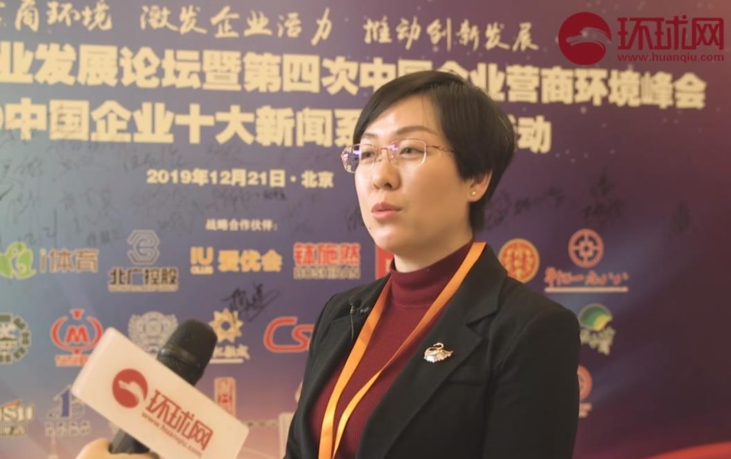 专访贵港市港北区副区长卢灵姬
