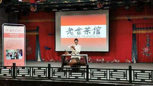 京味学问体验:在老舍茶馆品香茗、吃北京风味小吃