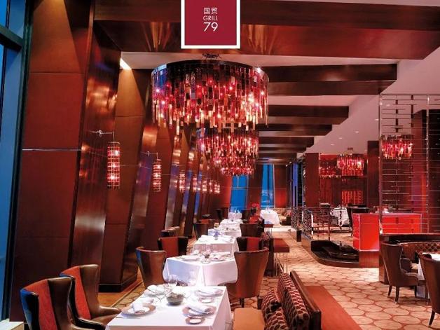 北京国贸大酒店79超级午餐全新登场