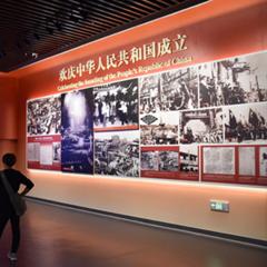 《为新中国奠基——中共中央在香山》主题展览
