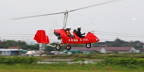中秋假日里 民众感受航空器带来的飞行乐趣