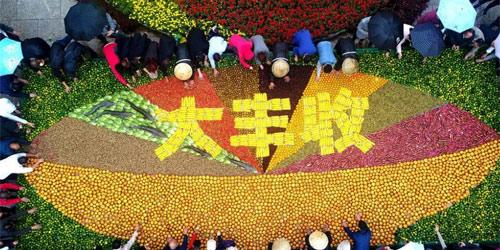 喜迎中国农民丰收节 各地欢庆最美丰收季